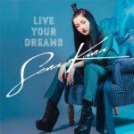 JAPANESE ARTIST SENA KANA LIVES THE DREAM & HITS № 1 ON EUROPEAN ITUNES CHARTS